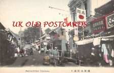 JAPAN - YOKOHAMA,  Motomachi Dori, Street Scene.
