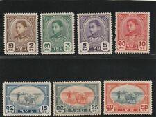 1941 - Bang-Pa-In Palace, 2, 3, 5,1 0, 15, 25 & 50 satang