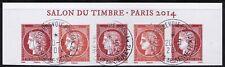 Bande oblitérée du bloc Céres 2014 - 3 timbres n°4871 et 2 timbres n°4874