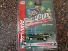 Auto World 1958 Plymouth Beledere Green Slot Racer Car HO Scale 50's & Fins