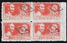 """North Vietnam, Sc.# 3, Hcm & Map 200d red, block of 4 ovpt. """"T.T"""", Ngai mint."""