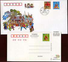 China 1998 New Year Greetings Cover + Stationery Card #C26298