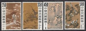 Taiwan Stamp 1962 Ancient Chinese Paintings 3rd Issue mint sets, MLH