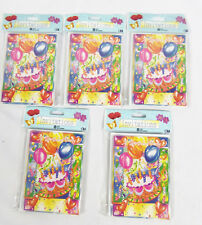 Lot of 5 Packs Child's Kids Birthday Party Invitations 40 Total   Cake  balloons