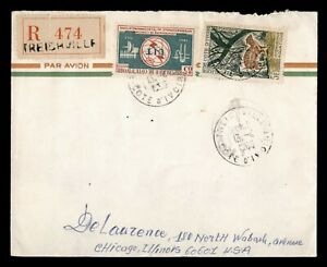 DR WHO 1966 IVORY COAST TREIGHVILLE REGISTERED AIRMAIL TO USA  f74882
