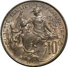 O1485 RARE !! 10 Centimes Dupuis 1917 FDC!! ->Faire offre