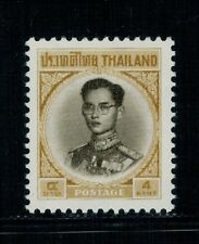 1968 Thailand King Bhumibol Definitive Issue 4 Baht Mint Sc#407A