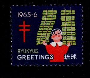 RYUKYU ISLANDS # WX14 CHRISTMAS SEAL 1965 FOR TB PREVENTION; GIRL WITH RICE CAKE