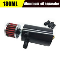 Baffled Engine oil catch can tank oil separator 180ML w/ stainless filter inside