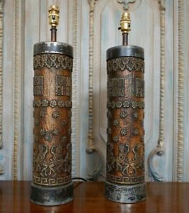 Pair of Antique COPPER Round Column Chinese Japanese Oriental Metal Table Lamps