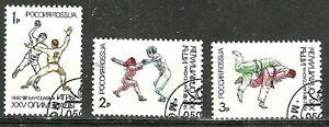 RUSSIA 1992 - BARCELONA OLYMPICS Martial Arts - 3 Stamps Scott 6064-6066 WYSIWYG