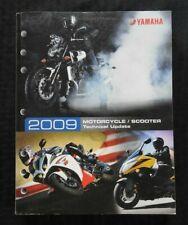 2009 YAMAHA XVS1100 1600 1700 FJR1300 MOTORCYCLE SCOOTER SERVICE SCHOOL MANUAL