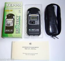 "Dosimeter-radiometer MKS-05 ""TERRA"" (for measuring radiation)"