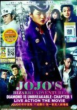 DVD JoJo's Bizarre Adventure: Diamond Is Unbreakable Chapter 1 Live Action Movie