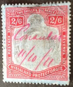 Nyasaland 1911 2/6 black & red blue stamp used