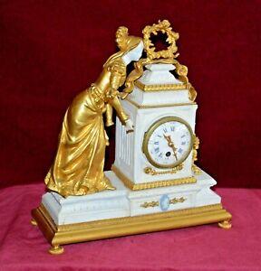 Antique Victorian French Parian & Gilt Brass Mantle Clock Working
