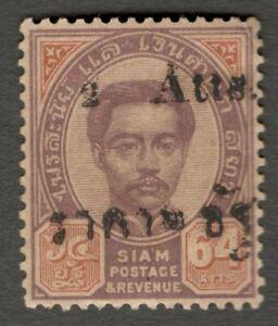 AOP Thailand #60 1898-99 2att on 64att unused mint no gum