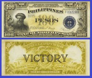 Philippines Filipina 100 pesos 1944 UNC - Reproduction