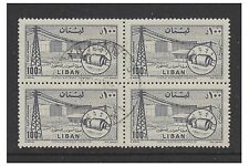Lebanon - 1957/60, 100p Power Station stamp in a Block of 4 - F/U - SG 600