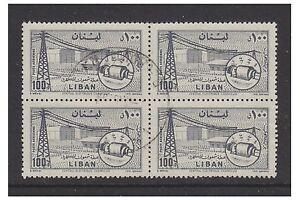 Libanon - 1957/60, 100p Power Station Briefmarke IN Block Of 4 - F/U - Sg 600
