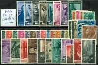 Repubblica - 1955 - annata completa di Posta Ordinaria - nuova (MNH)
