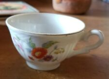 YAMAKA MADE IN OCCUPIED JAPAN TEACUP FLOWERS GOLD TRIM