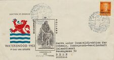 NETHERLANDS : WATERSNOOD FLOOD RELIEF FUND FIRST DAY COVER (1953)