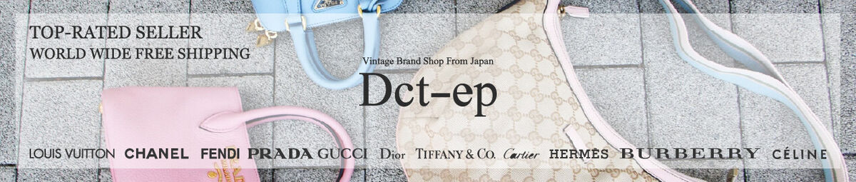 dct-ep-vintage-japan