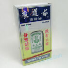 Wong To Yick Wood Lock Medicated Oil Aches Pain Relief Balm Hong Kong 黃道益 活絡 油