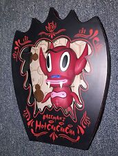 GARY BASEMAN HOT CHA CHA CHA RED LIMITED EDITION VINYL ART TOY FIGURE RARE! #500