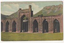 India unused postcard of Ahrai-Din-Jophra British India vintage old colorized