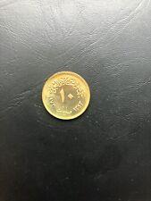 Egypt 10 millimes 1973