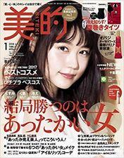 Biteki January 2018 Beauty & Cosmetics Magazine Japanese Book Japan