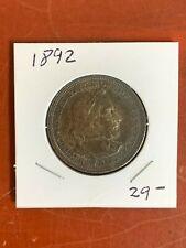 1892 Columbian Expo Commemorative Half Dollar - NICE COIN / Dark Toning