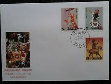 1987 Taiwan Puppets FDC ties 3 stamps cancelled  Taipei