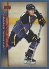 ERIK JOHNSON 2007-08 Upper Deck RC #243 St Louis Blues Rookie Card 07-08*