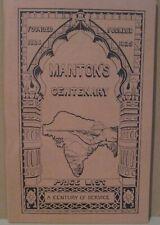 Manton & Co. 1925 Centenary Catalog Reprint Firearms Guns New Free Shipping SC