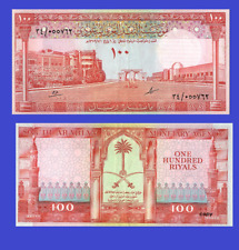 SAUDI ARABIA 100 RIYAL 1961 UNC - Reproduction