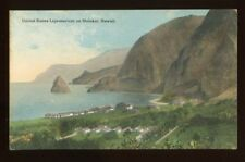 HI, Molokai. UNITED STATES LEPROSARIUM. Early Postcard