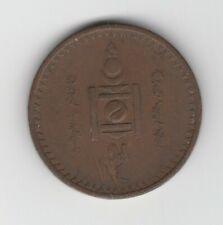 1925 MONGOLIA 5 MONGO