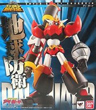 New Bandai Super Robot Chogokin Dai Guard ABS & POM & PVC