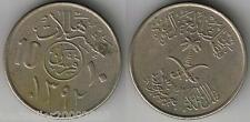 SAUDI ARABIA 10 HALALA COIN # 2154