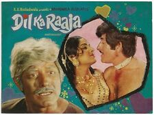India Bollywood 1972 Dil Ka Raaja press book Raaj Kumar Waheeda Rehman