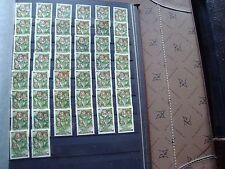Value D Ivory - Stamp Yvert / Tellier N°195 x44 Obl Stamp