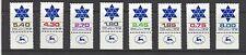 ISRAEL # 583-590 MNH STAR OF DAVID - DEFINITIVES