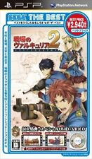 Used PSP Valkyria Chronicles 2 Sega  SONY PLAYSTATION JAPAN IMPORT