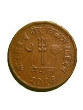 VS 2023 (1966) Nepal 5 Paisa, Trident Flanked By Moon And Sun, Bronze *2344