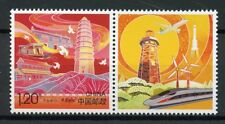 China 2018 MNH Tower 1v Set + Label Architecture Stamps