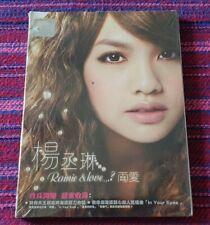 Rainie Yang ( 楊丞琳 ) ~ 雨愛( Malaysia Press ) Cd