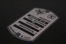 Identity plate data name badge data tag  DNEPR MT-16 COSSACK NEVAL